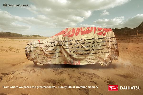 DAIHATSU ( Abdul Latif Jameel ) 6 OCTOBER CAMPAIGN on Behance