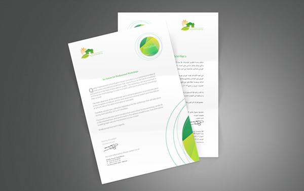 Qhc Invitation Letter On Behance