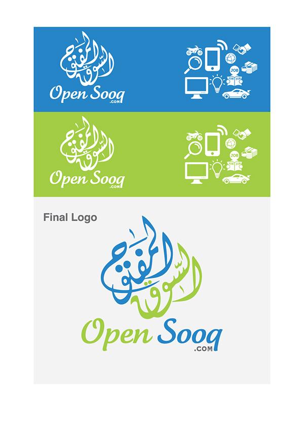 open sooq competition branding on pratt portfolios