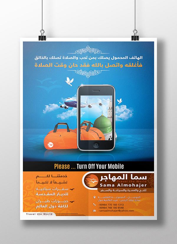 ttt4 mobile