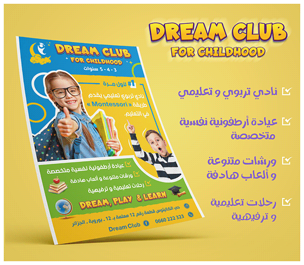 Dream Club Poster