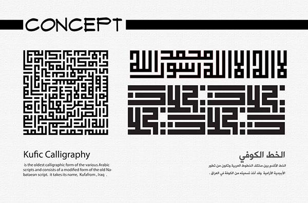 logo  u0026 business card esraa al