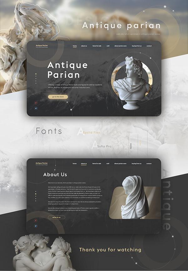 Design for website antique parian wares