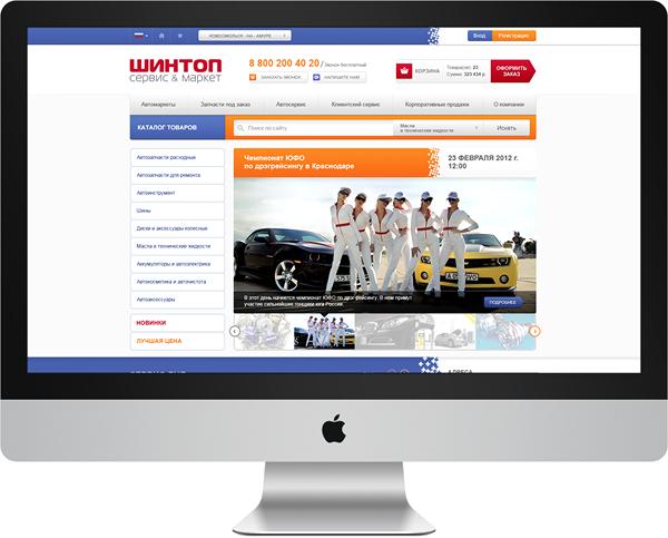 e-commerce shop Auto parts