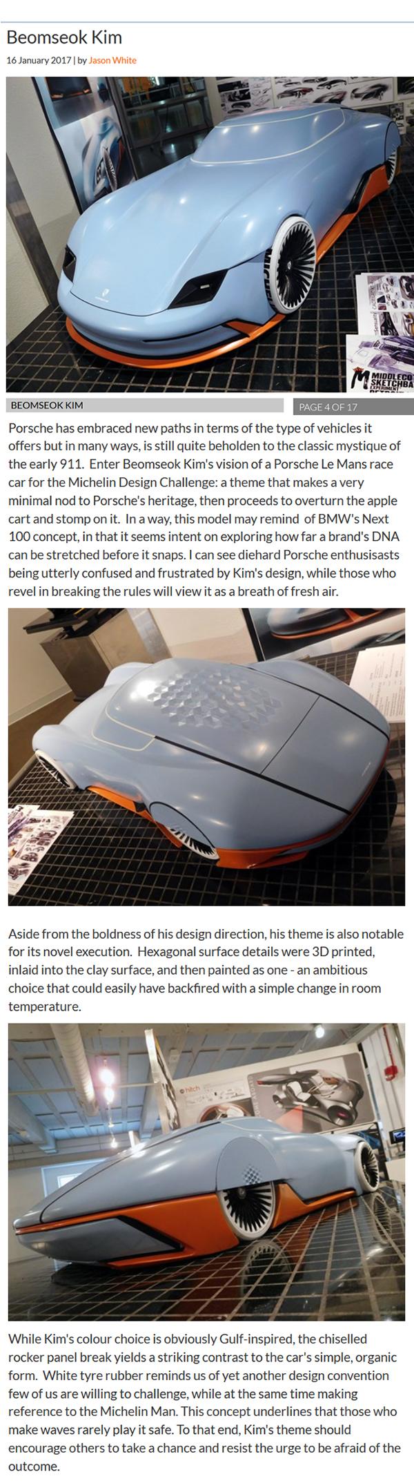 Porsche 999 car design news article on ccs portfolios for Industrial design news