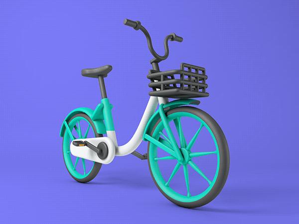DiDi Bike
