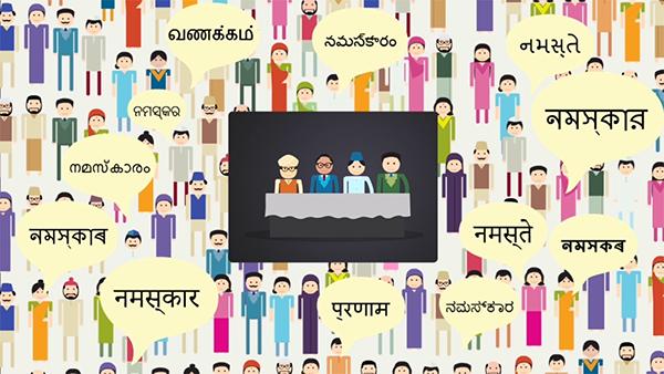 national language of india