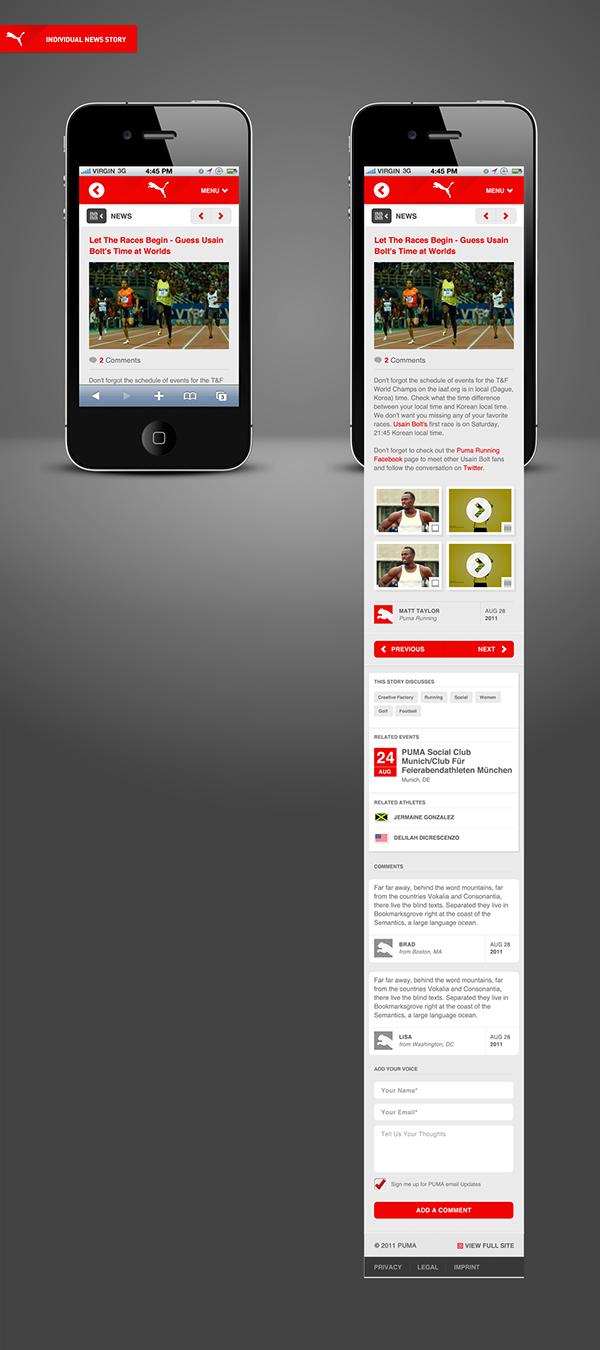 puma  mobile  iphone mobile iphone