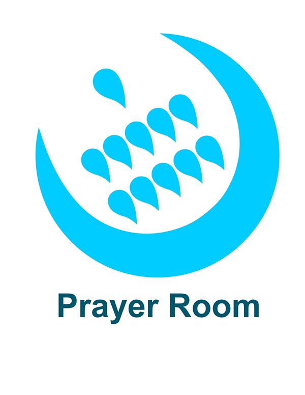 Female Prayer Room Signage Prayer Room Sign Dubai