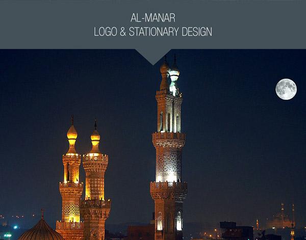 Al-Manar islamic logo Muslim Help charitable trust relief