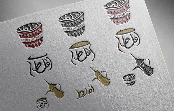 arabian coffee logo on behance