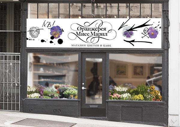 Доставкой цветы, красивые названия магазинов цветов