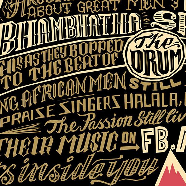 Muv U Hip Hop On Typography Served