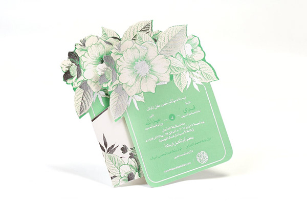 Mint Green And Silver Invitation On Student Show