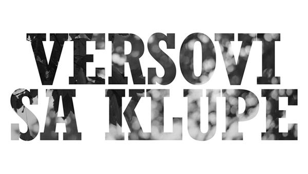 hip hop  video  rap  bosnia black and white  old school  thug   young  Moer  Dodi  Akee  hat  glasses  weed ljubomir todorovic