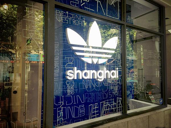 Adidas Originals Shanghai Flagship Store Graphics & Art on