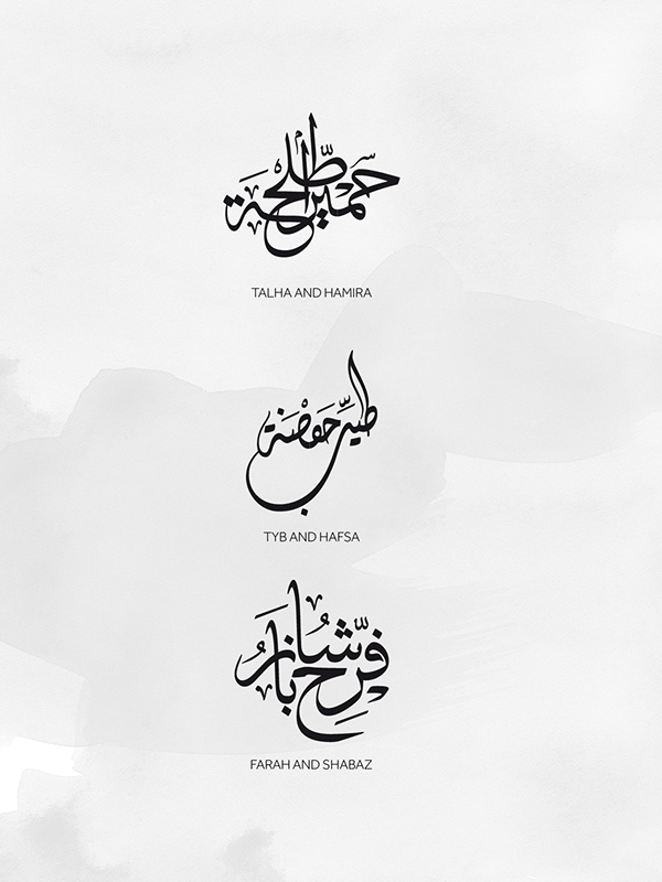 Arabic names calligraphy on behance
