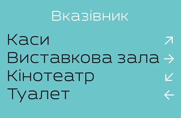 free font Cyrillic Urban bulgarian ukrainian techno Space