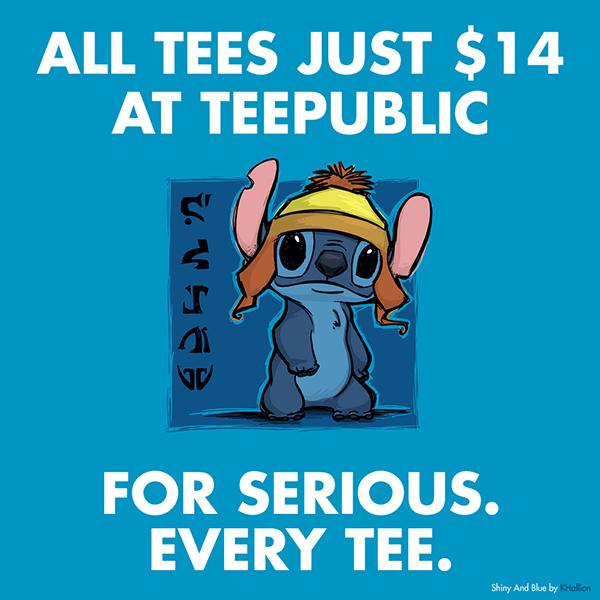 tees t-shirts humor funny apparel Retail
