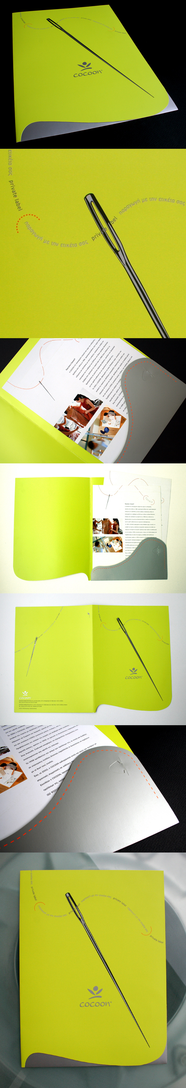 folder clothes Private label green Needle