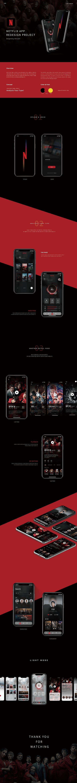 Netflix app redesign project