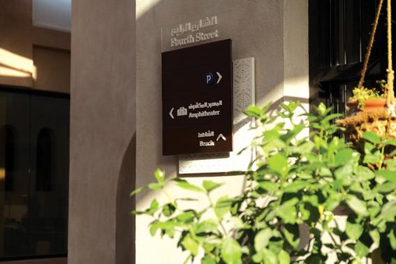 Signage Qatar Arab culture