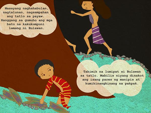 Ang Alamat ng Bahaghari (The Legend of the Rainbow) on Behance