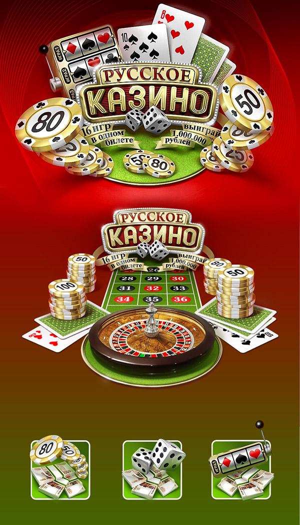 картковий рахунок в онлайн казино