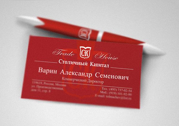 Stolichniy Capital trade house
