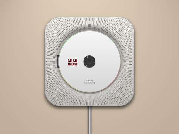 muji cd player icon on behance. Black Bedroom Furniture Sets. Home Design Ideas