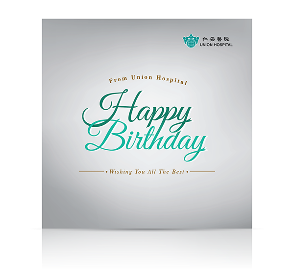 birthday card on behance, Birthday card