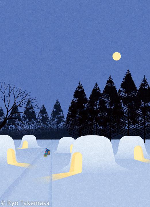 Landscape winter snow japan kamakura festival