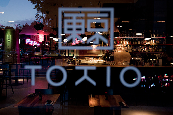 Studio Arkitekter Tokio Sushi Bar And Restaurant On Behance