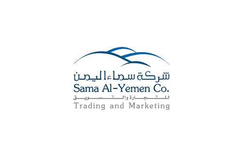 Al Hamidi Group - Company Details on ZAWYA MENA Edition