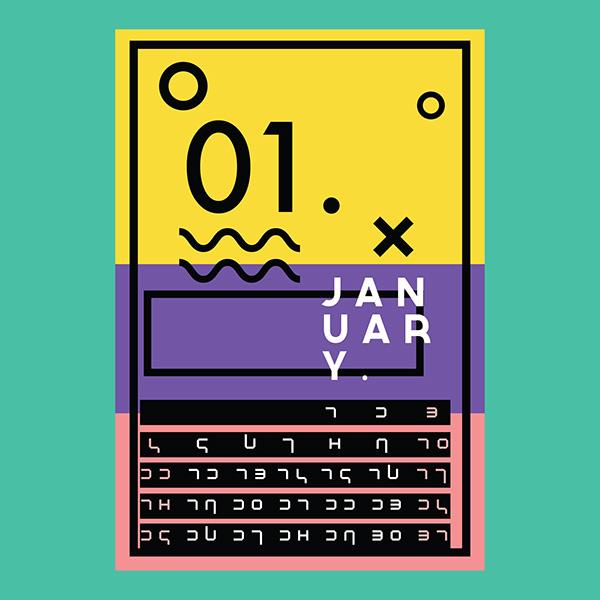Calendar Design Behance : Calendar concept on student show
