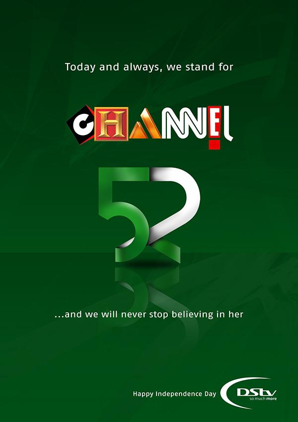 Celebrating nigeria 39 s 52 years of independence on pantone canvas gallery - Celebrating home designer login ...