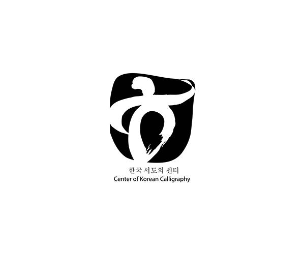 Center of korean calligraphy on behance