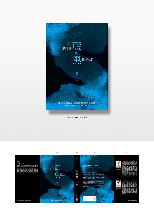 有設計感的39個封面設計欣賞