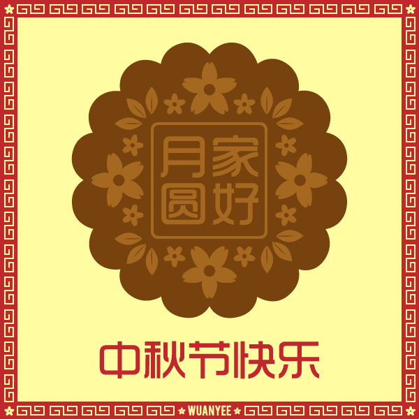 Mid-Autumn / Mooncake Festival Greeting Graphic On Behance