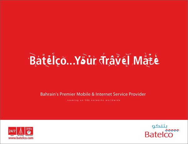 Batelco - Bahrain on Behance