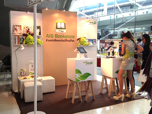 Exhibition Booth Bangkok : Ais book store booth bookanista fair bangkok on behance
