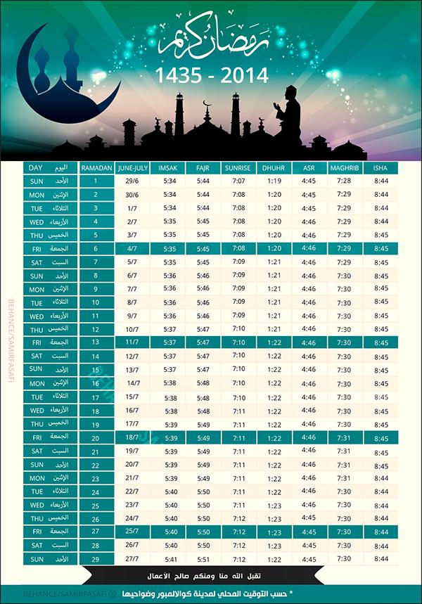 Calendar Ramzan : Calendar for ramadan malaysia on behance