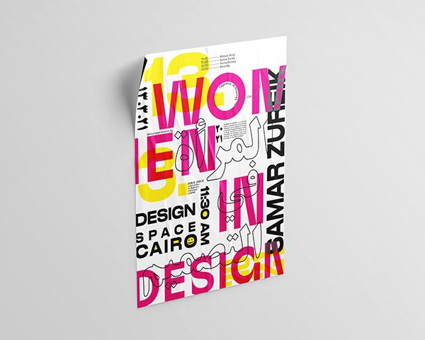 Women in design   Typoster