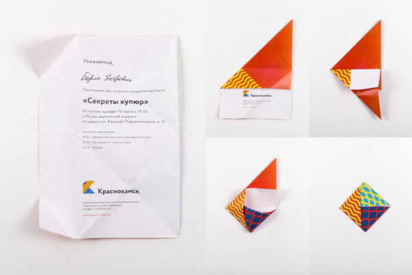 city perm Russia origami  festival pattern