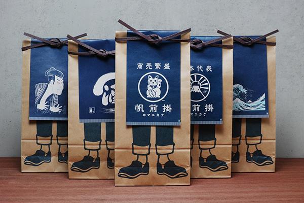 極美的24款日式包裝設計欣賞