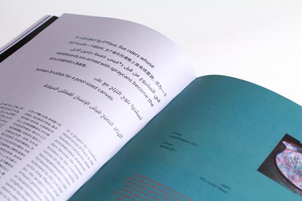細緻的24個英文字排版設計欣賞