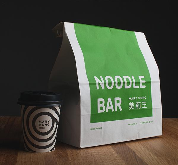 Mary Wong noodles bar wood concrete