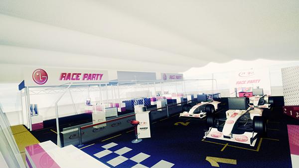 LG - F1 Partnership Tour f1 lg