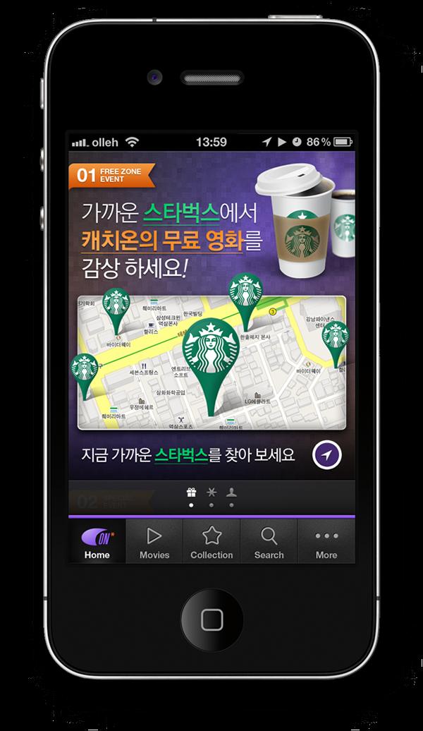 39 Catch On 39 Iphone App Concept Design On The Pantone Canvas