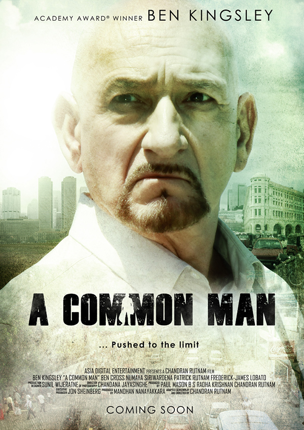 A Common Man - Movie Posters on Pantone Canvas Gallery A Common Man Dvd